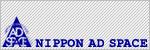 日本アドスペース株式会社